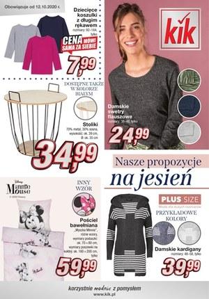 Gazetka promocyjna KIK - Ciekawe propozycje na jesień w Kiku!