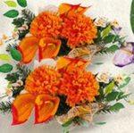 Sztuczna kompozycja kwiatów