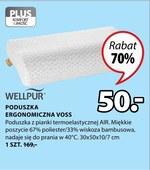 Poduszka Wellpur