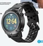 Smartwatch SilverCrest