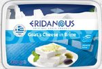 Ser Eridanous