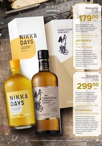 Gazetka promocyjna Carrefour - Oferta whisky w Carrefour