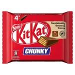 Baton Kit Kat