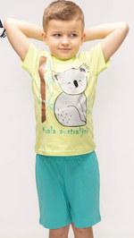Piżama chłopięca Textil Market