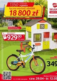 Gazetka promocyjna Selgros Cash&Carry - Selgros - oferta przemysłowa - ważna do 12-05-2021