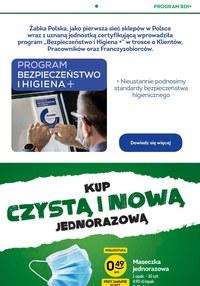 Gazetka promocyjna Żabka - Zew grilla w Żabce