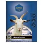 Ser kozi Goat Farm