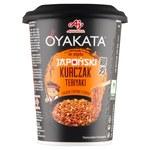 Danie instant Oyakata
