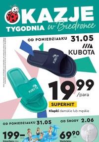 Gazetka promocyjna Biedronka - Kuboty znów w Biedronce!  - ważna do 16-06-2021
