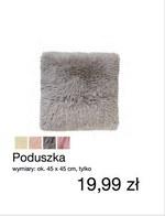 Poduszka KIK