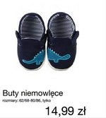 Buty dziecięce KIK