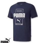 T-shirt męski Puma