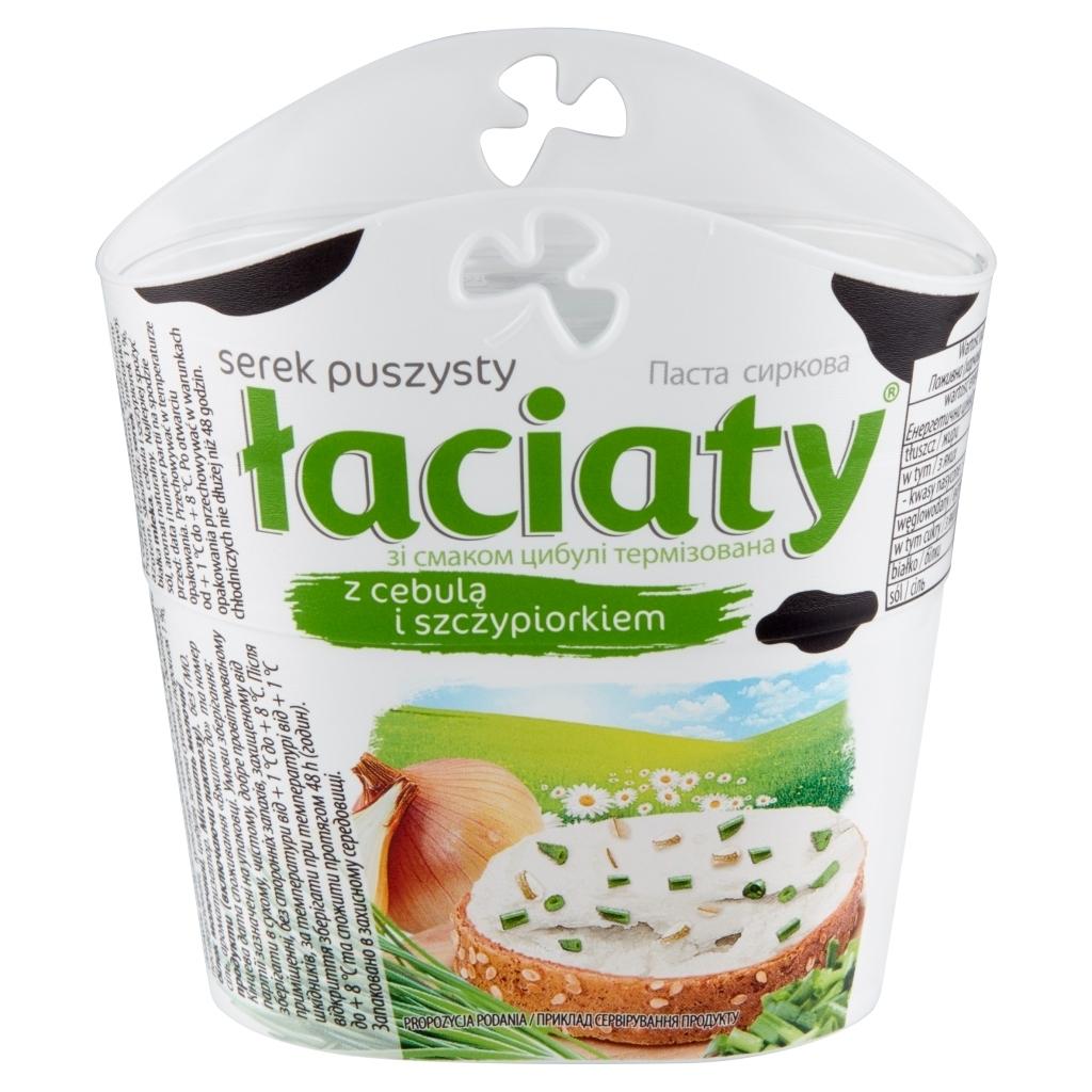 Serek Łaciaty - 0