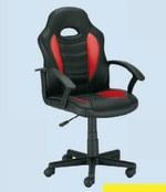 Fotel gamingowy