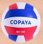 Piłka do siatkówki Copaya