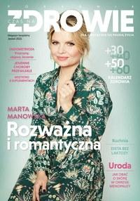 Gazetka promocyjna Ziko Dermo - Katalog Zdrowie Ziko Dermo - ważna do 31-10-2021