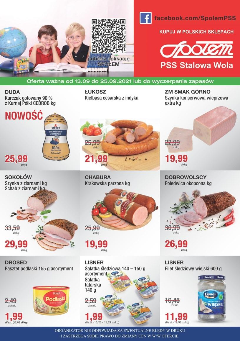 PSS Stalowa Wola: 1 gazetka