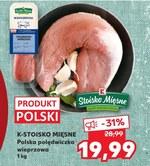 Polędwica wieprzowa K-Stoisko Mięsne