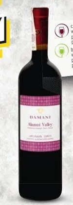 Wino Damani