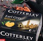 Herbata Cotterley