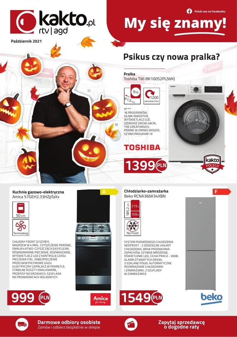 My się znamy - Kakto.pl