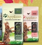 Karma dla królika Applaws