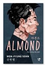 Almond Won-Pyung Sohn