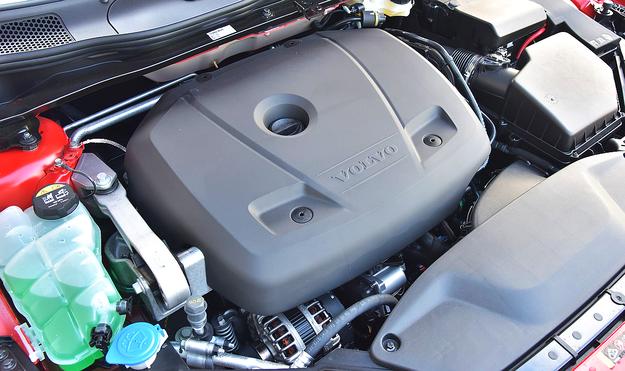 1,5-litrowy silnik zaskakuje dobrą dynamiką i cichą pracą. Jedyny minus to spore spalanie w mieście. /Motor