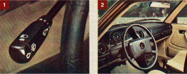 [1] Dźwigienka przy kierownicy, wzorem rozwiązań francuskich, spełnia teraz cały szereg różnych funkcji — steruje zmywaczem, wycieraczkami, światłami i sygnałami. [2] Lusterko wewnętrzne ma znacznie zwiększoną powierzchnię, lecz nadal pozostało ono płaskie. /Mercedes