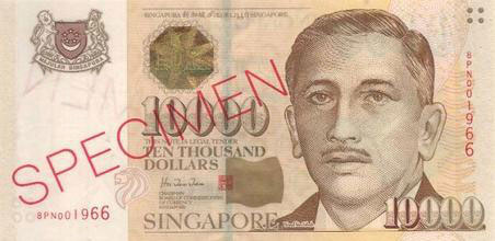 10 000 dolarów singapurskich. Fot. Wikipedia.org /