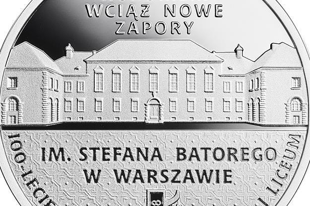 100-lecie powstania Gimnazjum i Liceum im. Stefana Batorego w Warszawie, 10 zł, detal rewersu /NBP