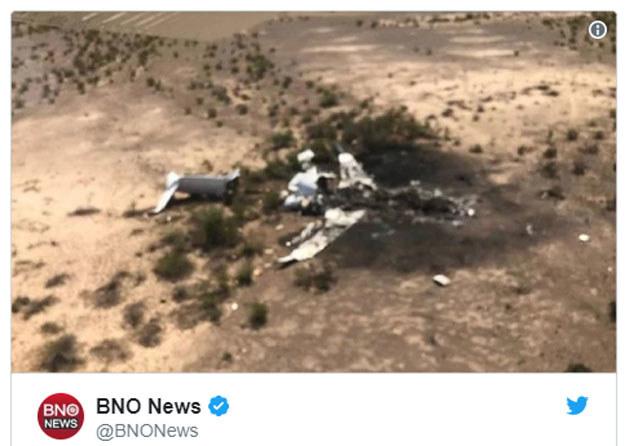 14 osób zginęło w katastrofie małego samolotu pasażerskiego /Twitter