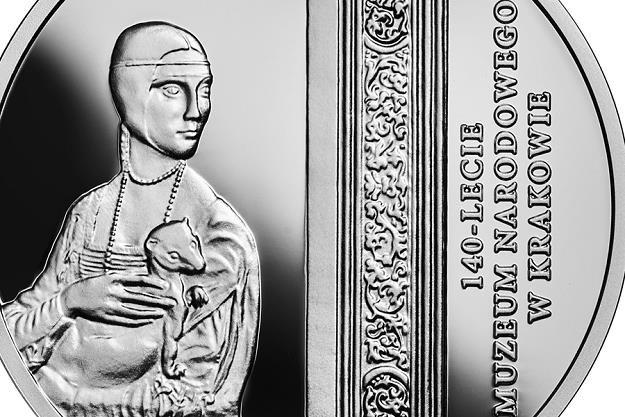 140-lecie Muzeum Narodowego w Krakowie, detal rewersu /NBP