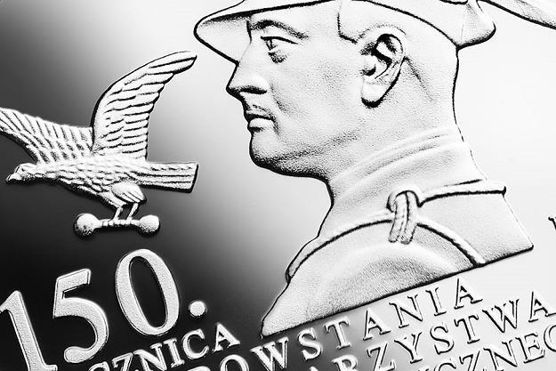 """150. rocznica powstania Towarzystwa Gimnastycznego """"Sokół"""", detal rewersu /NBP"""