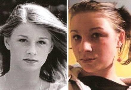 17-letnia Iwona Walczak zaginęła 18 lutego w Gliwicach-Sośnicy /materiały prasowe