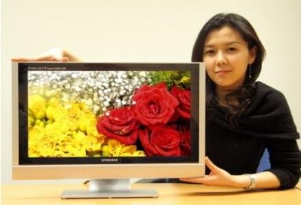 21-calowy OLED od Samsunga /INTERIA.PL