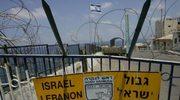 34 dni wojny izraelsko-libańskiej