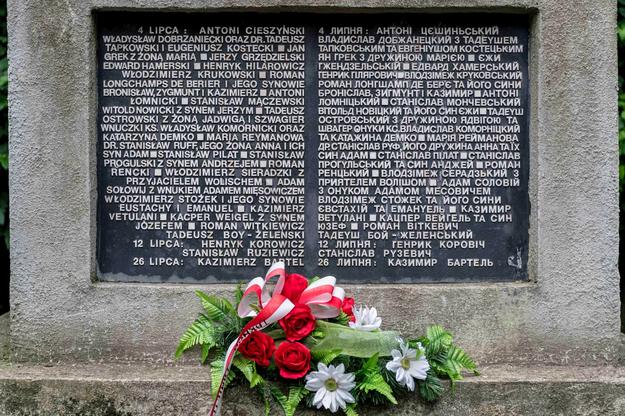 4 lipca przypadka 77. rocznica zamordowania przez hitlerowców na Wzgórzach Wuleckich 25 profesorów lwowskich uczelni. / Maciej Kulczyński    /PAP