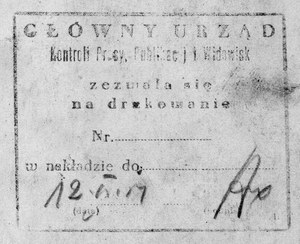 5 lipca 1946 r. Utworzono Główny Urząd Kontroli Prasy, Publikacji i Widowisk