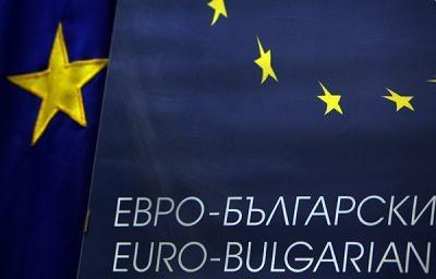 500 tys. euro inwestycji otworzy drogę do unijnego obywatelstwa /AFP