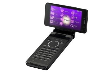 8 Mpix w telefonie - powoli robi się to standardem /Komórkomania.pl