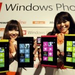 80 000 aplikacji na Windows Phone Marketplace