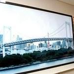 82-calowy TV Ultra Definition od Samsunga