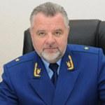 ABW zatrzymała w Zakopanem prokuratora z Rosji