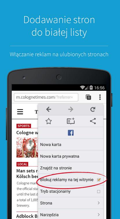 Adblock Browser /materiały prasowe