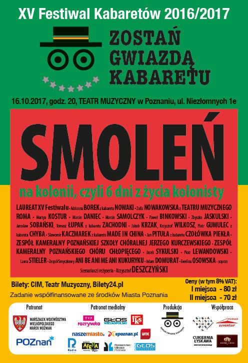 Afisz koncertu poświęconego pamięci Bohdana Smolenia /materiały prasowe