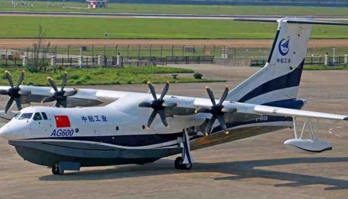 AG600 (Kunlong) to prototyp samolotu-amfibii, rozwijany od 2009 roku przez państwową Korporację Przemysłu Awiacyjnego Fot. Kadr z Youtube/CGTN /Tylkonauka.pl