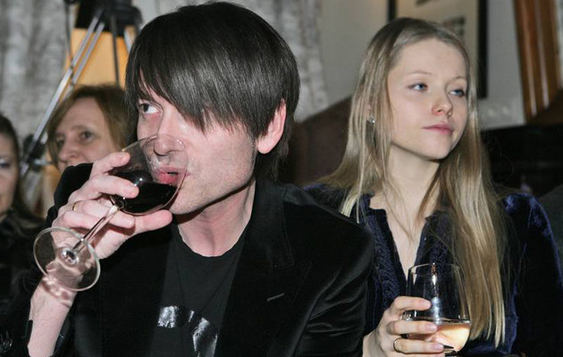 Agata i Piotr Rubikowie  /East News