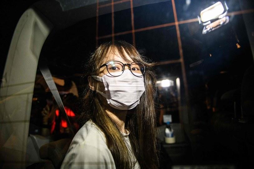 Agnes Chow /AFP