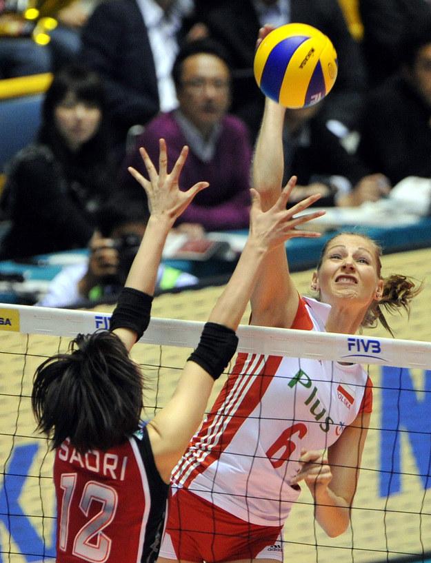 Agnieszka Bednarek-Kasza /AFP